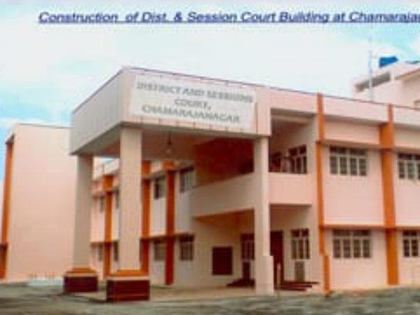 Chamarajanagar District Court Recruitment 2018