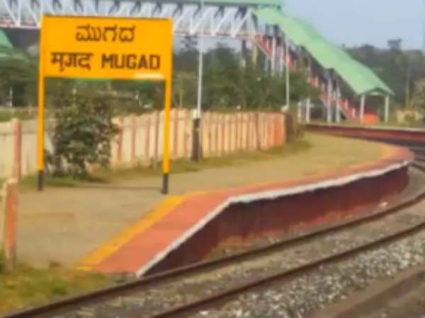 Dharwad Mugad railway station set a benchmark for other stations