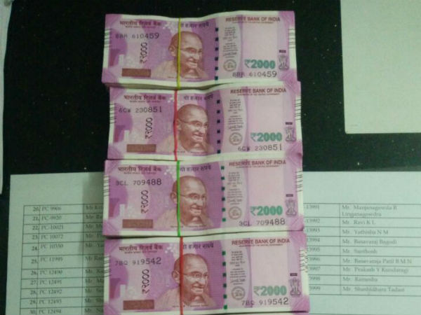 Fake Indian Currency Note in Bengaluru : NIA files charge sheet
