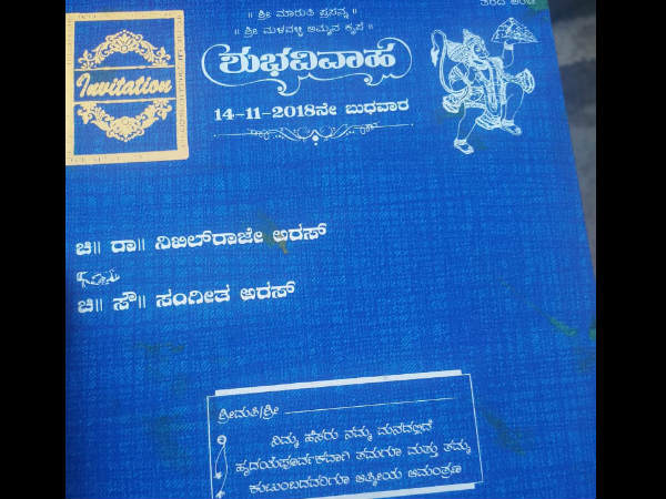 Marriage cancelled by bride in Mysuru, here is the reason why?