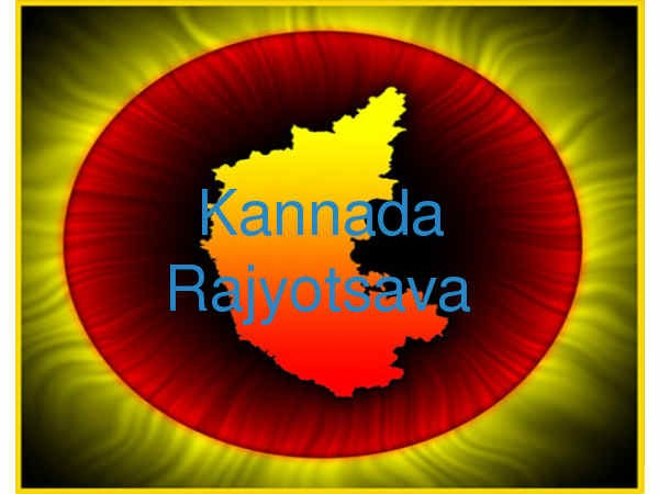 Kannada Rajyothsava award going to issue on November 15
