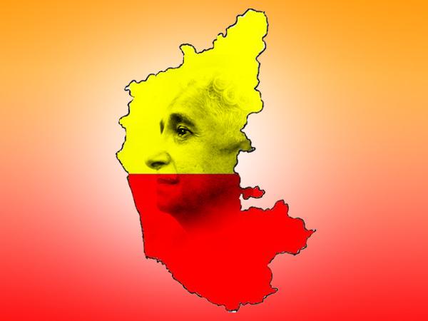 ಬಳ್ಳಾರಿಯಲ್ಲಿ ನವೆಂಬರ್ 17ಕ್ಕೆ 'ಕನ್ನಡ ಜಾತ್ರೆ'ಗೆ ನಾನಾ ಕಾರ್ಯಕ್ರಮ