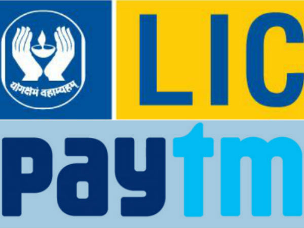 Now, you can pay LIC premium through Paytm