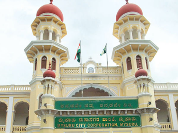 Mysuru city corporation Mayoral elections on November 17