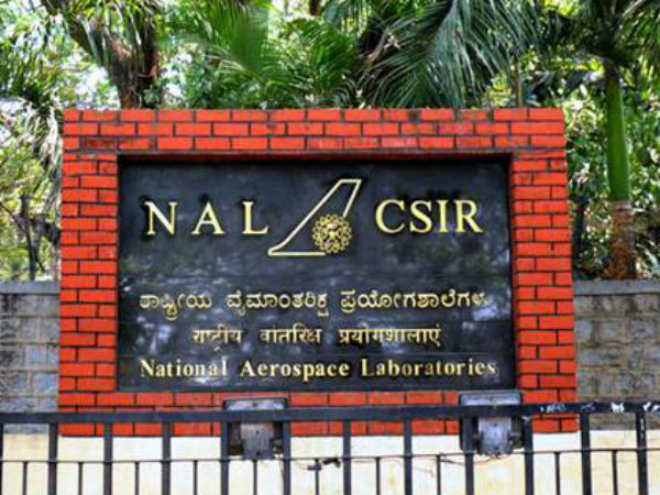 NAL recruitment 2018 apply for 47 Technician Posts