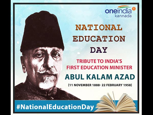 National Education Day Celebrating The Legacy Maulana Abul Kalam Azad Twets
