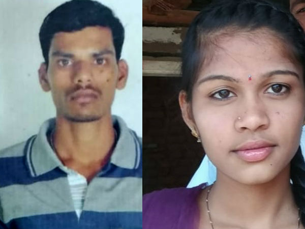 Lovers committed suicide at Mallikarjuna betta
