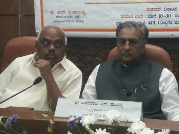 Speaker Ramesh Kumar teaches Dos and Do Nots for new MLAs