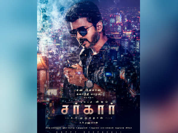Not less than terrorist activity: Tamil Nadu minister on movie Sarkar