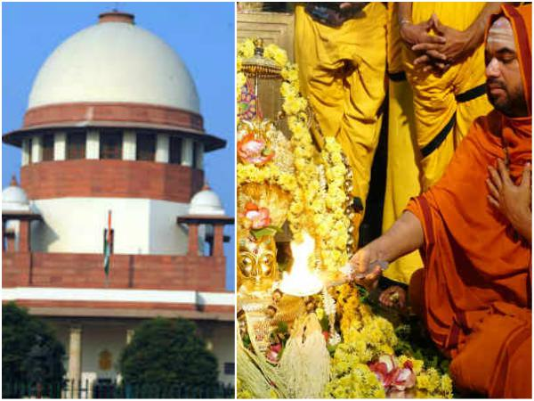 Handover Gokarna temple to Ramachandrapura Mutt not later than Nov 5, SC directs to Karnataka government