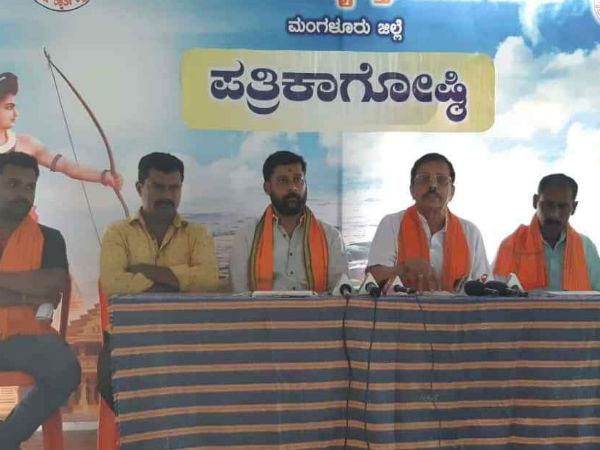 ರಾಮ ಮಂದಿರ ನಿರ್ಮಾಣಕ್ಕೆ ಒತ್ತಾಯಿಸಿ ನ.25 ರಂದು ಬೃಹತ್ ಜನಾಗ್ರಹ ಸಮಾವೇಶ