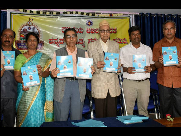 Chennaveera Kanavi released Sahitya Sammelana invitation