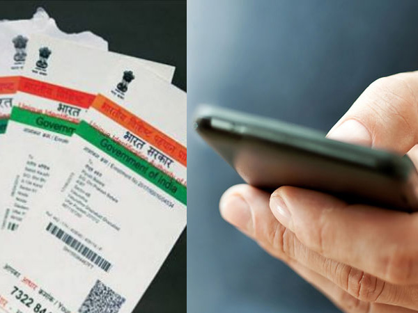 union cabinet aadhar link to bank accounts mobile phones supreme court