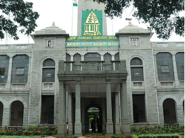 BBMP standing committee election on Dec.14