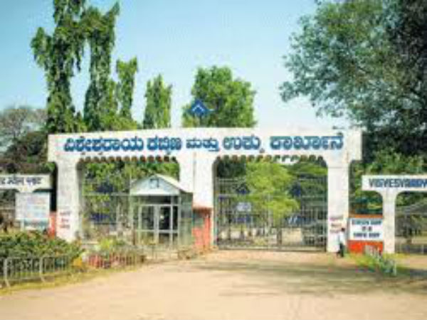 No one in the Bhadravathi constituency has ever been appointed as minister