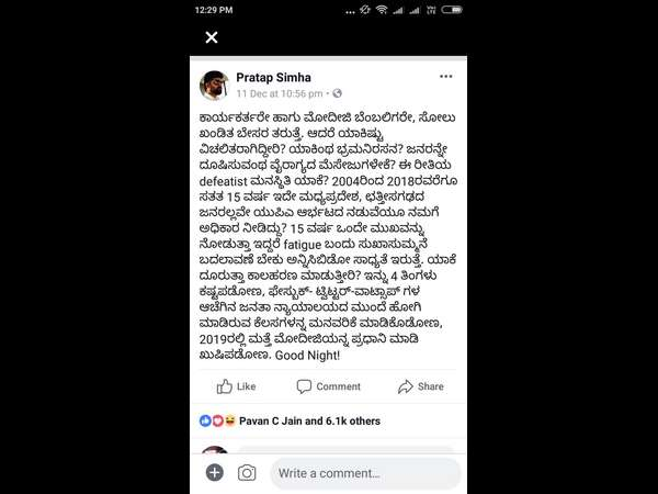MP Pratap Simhas Facebook post is viral on social site