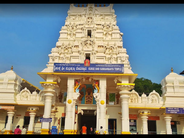 Strict rules in Kukke Subramanya temple