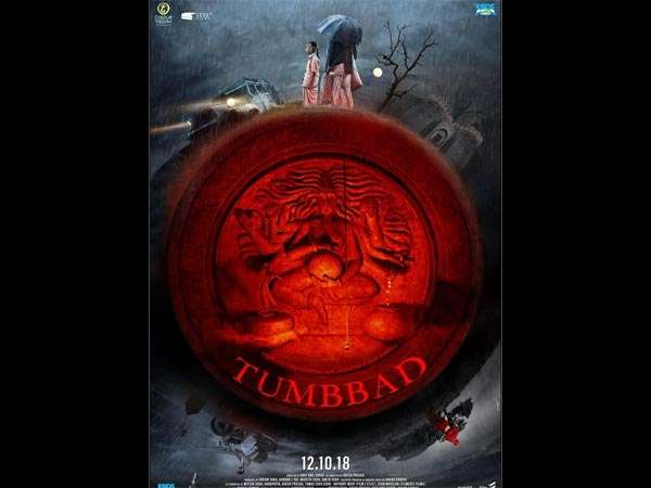 Tumbbad movie watching experience shared with readers