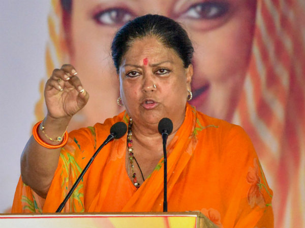 Vasundhara Raje lashes out Sharad Yadav for commenting about her weight