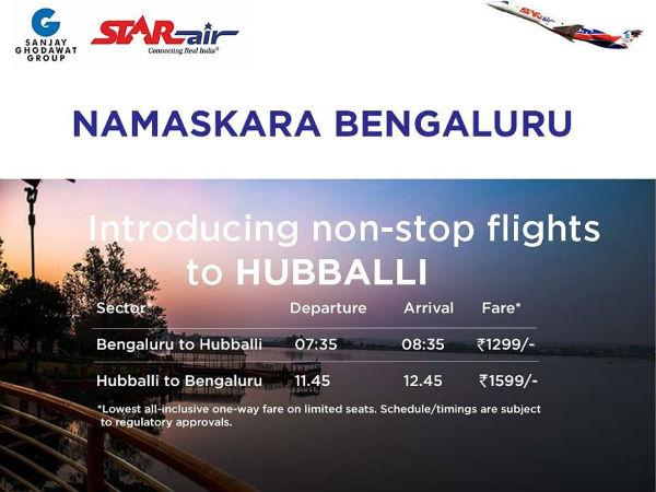 Star Air Hubballi Bengaluru flight from January 25