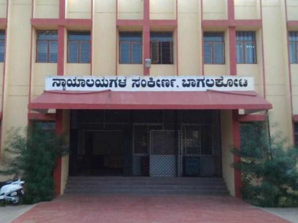 ಬಾಗಲಕೋಟೆ ಜಿಲ್ಲಾ ನ್ಯಾಯಾಲಯದಲ್ಲಿ 28 ಹುದ್ದೆಗಳು ಖಾಲಿ ಇವೆ