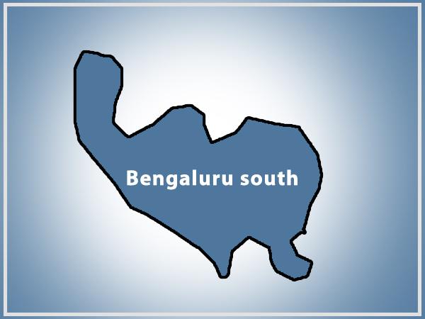 ಬೆಂಗಳೂರು ದಕ್ಷಿಣ ಲೋಕಸಭಾ ಕ್ಷೇತ್ರದ ಸ್ಥೂಲ ಪರಿಚಯ
