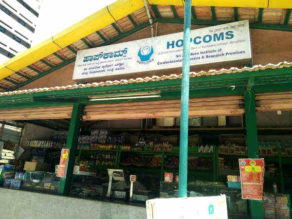Hopcoms will start wholesale vegetable business