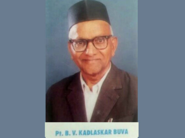 Hindustani Music Exponent Kadlaskar Bua From Belagavi