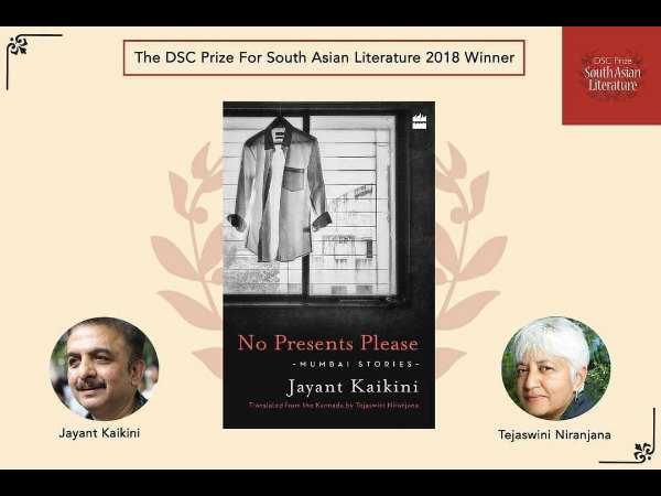 kannada writer jayanth kaikini awarded dsc prize no present please