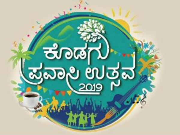 3 days of Pravasi Utsav in Kodagu from Jan 11, 2019