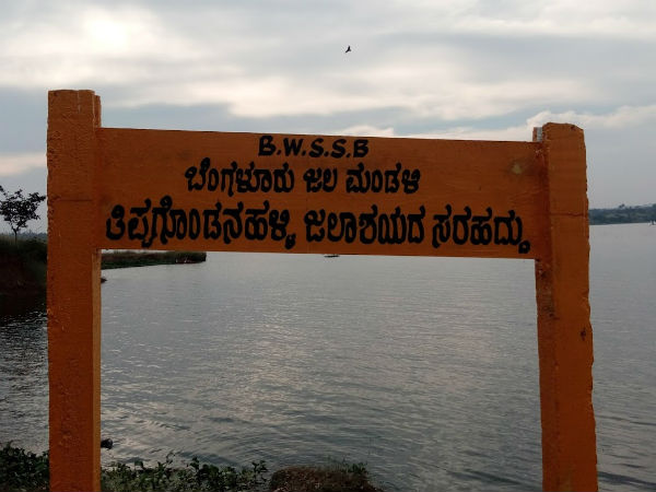 BWSSB to clean up Thippagondanahalli reservoir