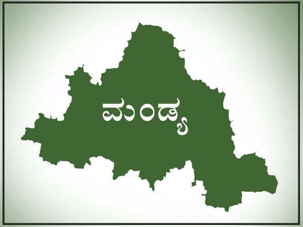 ಲೋಕಸಭೆ ಚುನಾವಣೆ 2019: ಸಕ್ಕರೆ ನಾಡು ಮಂಡ್ಯ ಕ್ಷೇತ್ರದ ಪರಿಚಯ