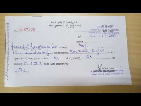 Pay fee to police department for stage protest in Mangaluru
