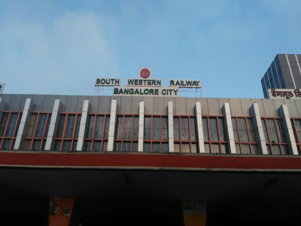 ಬೆಂಗಳೂರು ಸಿಟಿ ರೈಲ್ವೆ ನಿಲ್ದಾಣ, ಏರ್ಪೋರ್ಟ್ ರೀತಿ ಜಗಮಗಿಸಲಿದೆ