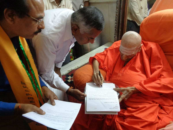 Siddaganga Seer passes away, Ramachandrapura Math condolence message