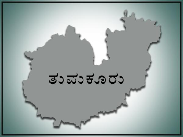 ತುಮಕೂರು ಲೋಕಸಭೆ: ಕಾಂಗ್ರೆಸ್ ಕೋಟೆಯಲ್ಲಿ ಬಿಜೆಪಿಗೊಂದು ಭರವಸೆಯ ಚುಕ್ಕಿ