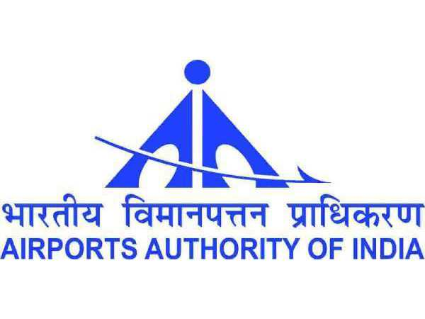 AAI Recruitment 2019 apply for 120 Apprentice Posts