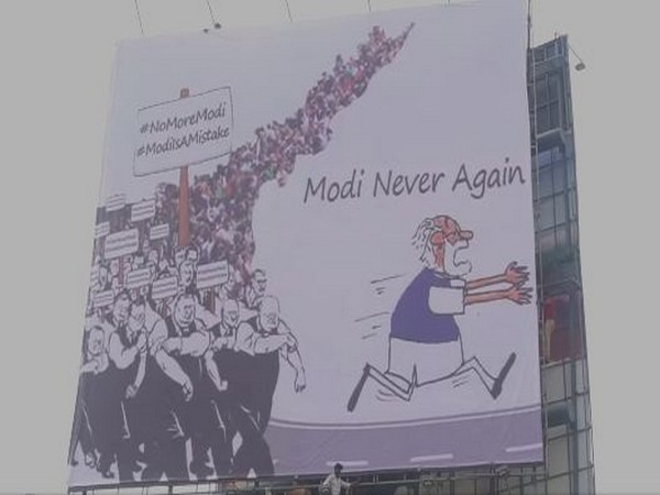 'Modi go back': Protests held in Guntur, other parts of Andhra Pradesh before prime minister's visit