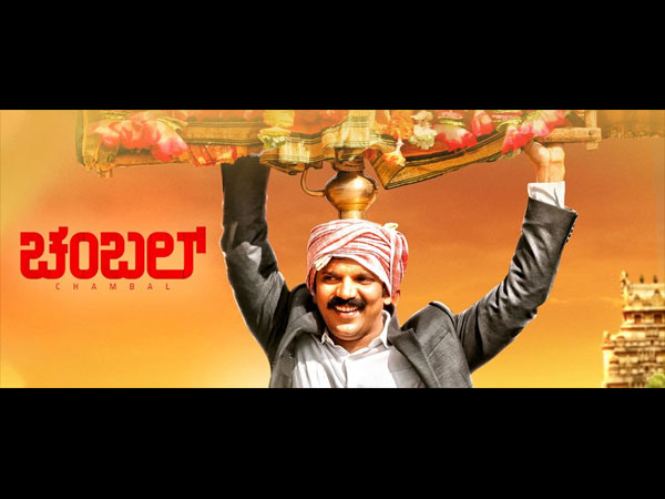 HC refuses too issue stay order on release of Kannada movie Chambal