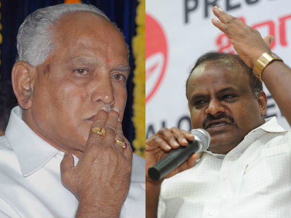 Full audio clip alleged conversation between BSY and Sharanagouda
