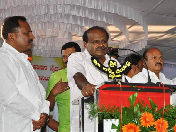 World level campus to set up in Hassan says HD Kumaraswamy