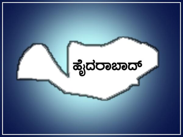 Lok Sabha Elections 2019 Ls Constituency
