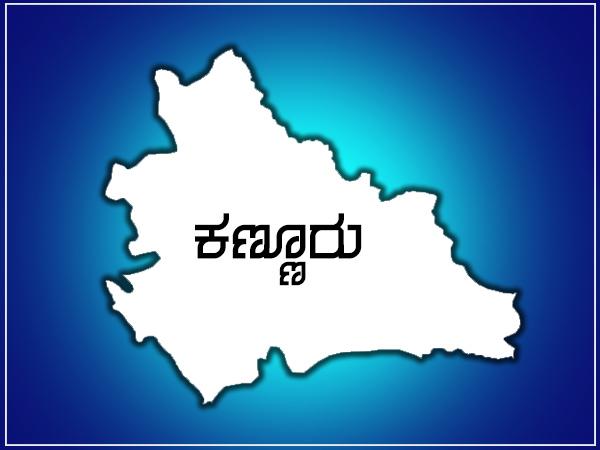 Lok Sabha Elections 2019 Kannur Lok Sabha Constituency Profile