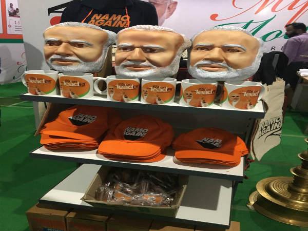 ಮಂಗಳೂರಿನಲ್ಲಿ ಅನಾವರಣಗೊಂಡಿದೆ 'ನಮೋ ಕಿರು ಜಗತ್ತು'