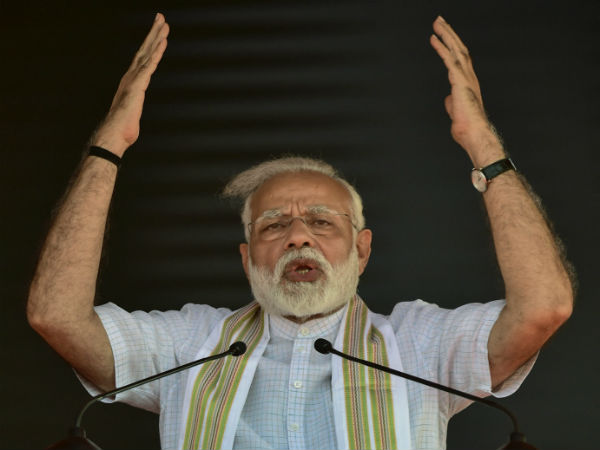 Modi Urges Young Generation To Take Time Off For Self Introspection