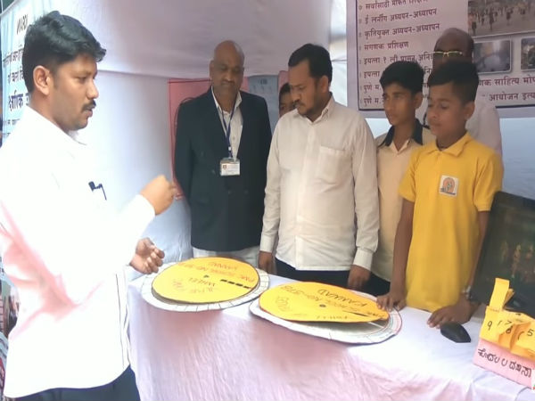 Two Kannada schools working in Maharashtras Pune city