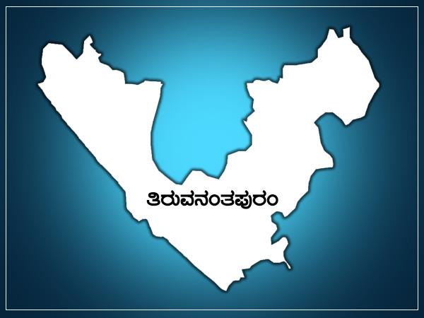 Lok Sabha Elections 2019 Thiruvananthapuram Lok Sabha Constituency