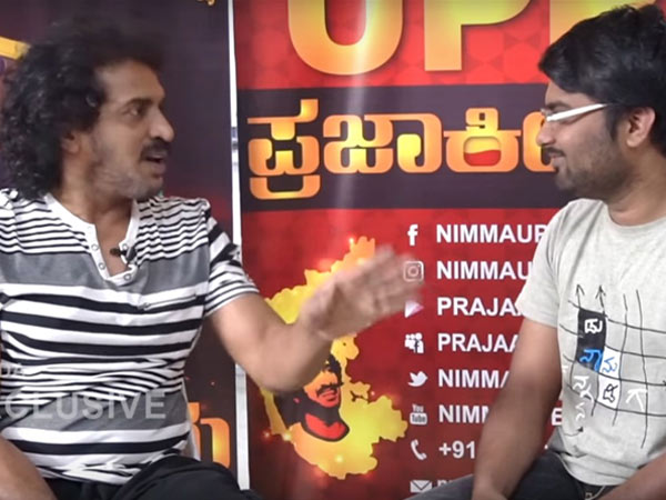 Lok Sabha Elections 2019 Upendra Interview Oneindia About Uttama Prjakeeya Party