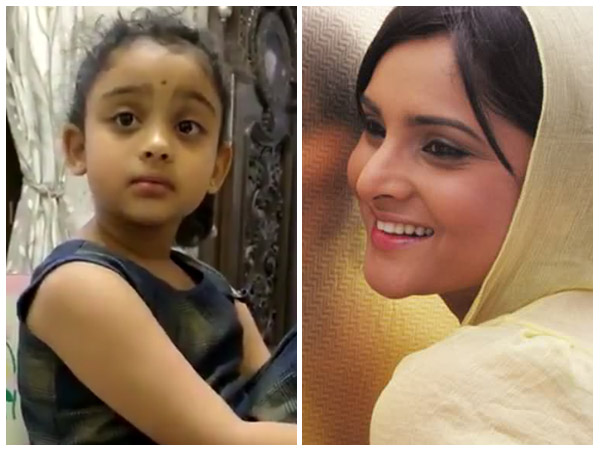 Ramya Divya Spandana shares a cutie little video