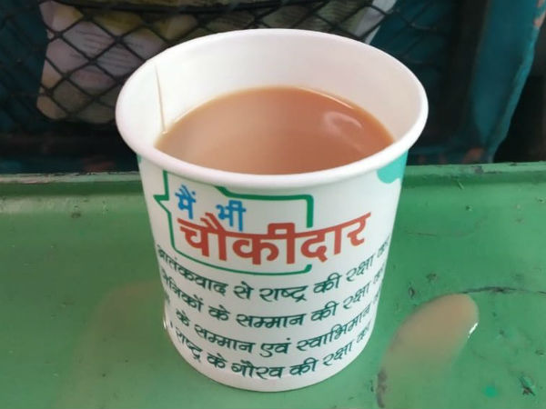 Indian Railway withdrown controversial main bhi chowkidar tea cup